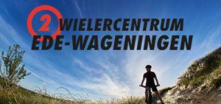 (Nederlands) Sportieve website voor fietsenwinkel